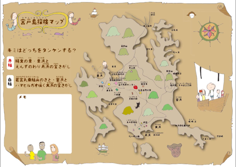 宮戸島探検ダイジェスト